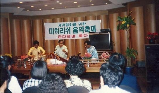 간다르바베다음악회-예음홀 1987-546-546