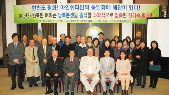 베반모리스박사기자회견-2011-12-28