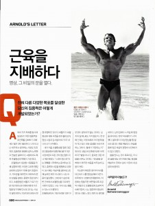 2014-11- 근육과 운동_1