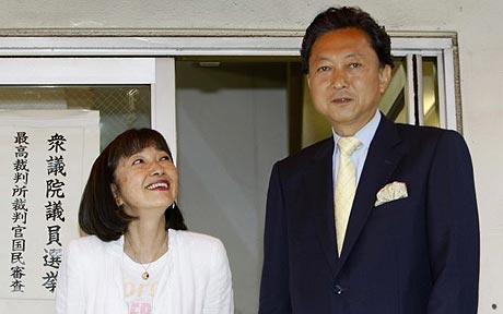 Hatoyama-2