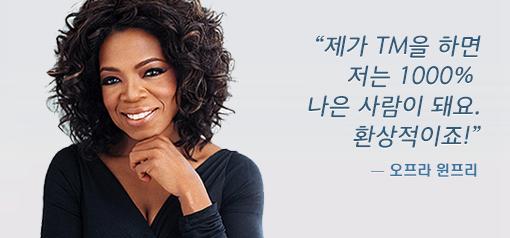 slide3-oprah